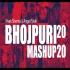 Bhojpuri Single Remix Mp3 Songs 2021