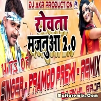 Rowata Majanua 2.0 Dance Remix - Dj Akhil Raja