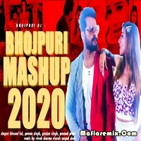 Bhojpuri Non Stop Mashup Remix 2020 - Dj Vivek Sharma