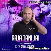 Raja Tani Jai Na Bahariya - Bhojpuri Mix - Dj Dalal London