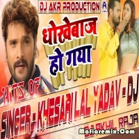 Dhokhebaaz Ho Gaya - Bhojpuri Remix - Dj Akhil Raja
