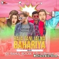 Raja Tani Jaina Bahariya - Remix - Dj Rahul Rockk X Dj S