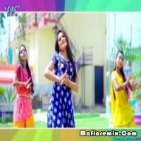 Bojha Tharesar Me Daal Dijiye Remix Dj Ravi
