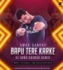 Punjabi Single Remix Mp3 Songs 2021