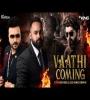Telugu DJ Remix Mp3 Songs 2021