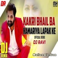 Kakari Bhail Baa Kamriya Lapak Ke (Samar Singh) Remix Dj Ravi