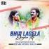 Bhojpuri Bolbum Dj Remix Mp3 Songs 2020