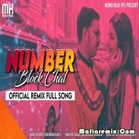 Number Block Chal Raha Hai Official Remix (Pawan Singh) Vivek Sharma