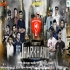 Jharkhandi Nagpuri Remix Album Mp3 Song