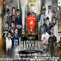 The Unity Of Jharkhand Nagpuri Edition Official Remix 2020