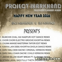 Project Jharkhand Official Remix Vol 1 DVJ ABHISHEK & DJ ARVIND