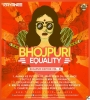 Bhojpuri Remix Album Mp3 Songs