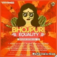 Bhojpuri Equality Vol 1 Bhojpuri Special