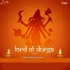 Navratri Hindi Dj Album Mp3 Songs