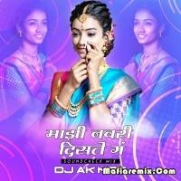 MAJHI NAVARI DISTES G - Sound Check - DJ AK NGP