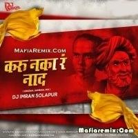 Karu Naka R Naad - Original Sambhal Mix - DJ Imran Solapur