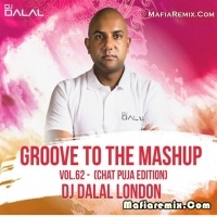 Groove To The Mashup Vol 62 - Bhojpuri Edition