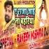 Bhojpuri Single Remix Mp3 Songs 2020