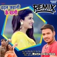 Chadal Jawani Ke Pani Mp3 Song Dj Remix - Dj Ravi