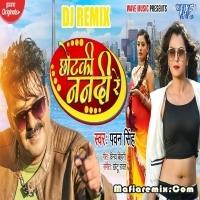 Chhotaki Nanadi Re - Beat Remix - Dj Ravi