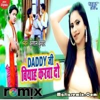 Daddy Ji Biyah Karwa Do - Kunal Kumar - Remix - Dj Ravi