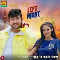 Kamar Teri Left Right Hole Remix - Dj Mj Production
