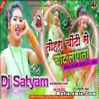 Ae Chhoti Ae Chhoti - Remix - Dj Satyam