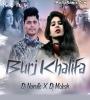 Punjabi Single Remix Mp3 Songs 2020