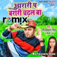Jab Se December Chadhal Ba Remix - Dj Ravi