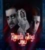 Ramta Jogi (Remix) JnU