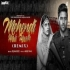 Mehendi Wale Haath - Guru Randhawa (Remix) - DJ NAFIZZ