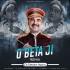 O Beta Ji (Remix) - Dj Spidey India