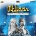 Titliaan (Remix) - DJ SFM X DJ Harsh Bhutani