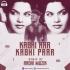 Kabhi Aar Kabhi Paar (Remix) - Aadhi Muzik