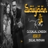 Saiyaan Ji Vs Voodoo (Mashup) - DJ Dalal London x DJ Nuclear