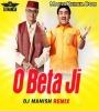 O Beta Ji (Remix) - DJ Manish
