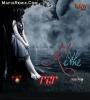 Kitne (Mashup) - Ronty R2R