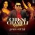 Chikni Chameli (Remix) - Prem Mittal