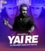 Rangeela Re (Remix) - DJ Praveen Nair