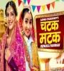 Chatak Matak - Haryanvi Official Remix (Renuka Panwar) - Dj Mj Production