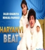 Haryanvi Beat Remix (Renuka Panwar) - Dj Mj Production