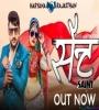 Sent - Ajay Hooda - Haryanvi - Dj Mj Production