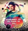 Pyar Mein Dil Pe Remix - Dj Reme