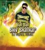 Jai Jai Shiv Shankar (Remix) - DJ Vishal