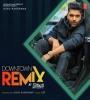 Downtown (Remix) - DJ Yogii
