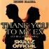 Kobi Rana (Chillout Mix) - DJ Skullz
