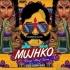 Mujhko Rana Ji Maaf Karna Remix (Sagar Kadam)