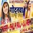 Godanwa Bhojpuri Dance Remix - Shilpi Raj by Dj Akhil Raja