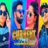 Currentwa Laagati Hai Bhojpuri Official Remix BY Dj Praveen x Dj Grodd