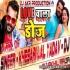 Love Wala Dose Roj Roj Milega Bhojpuri Remix 2021 By Akhil